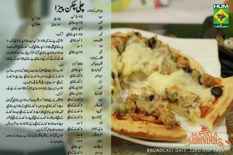Masala Mornings With Shireen Anwer Chili Chicken Pizza