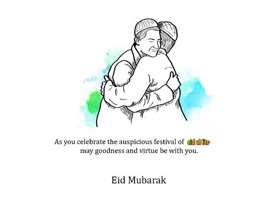 Hari Raya Puasa 2017 Happy Aidilfitr HD Images Wallpapers Collection Free Download