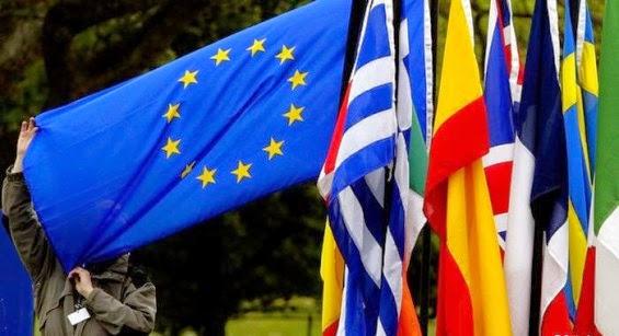 Πανεπιστήμιο Μακεδονίας: Η Ευρωπαϊκή ταυτότητα και το μέλλον της Ευρωπαϊκής Ένωσης