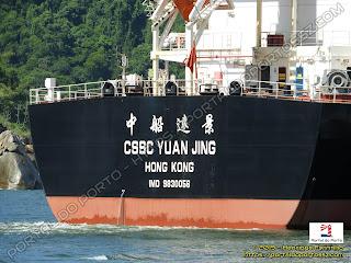 CSSC Yuan Jing