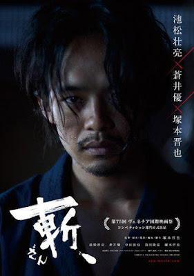 [Crítica] Killing (Zan) - Shinya Tsukamoto, 2018