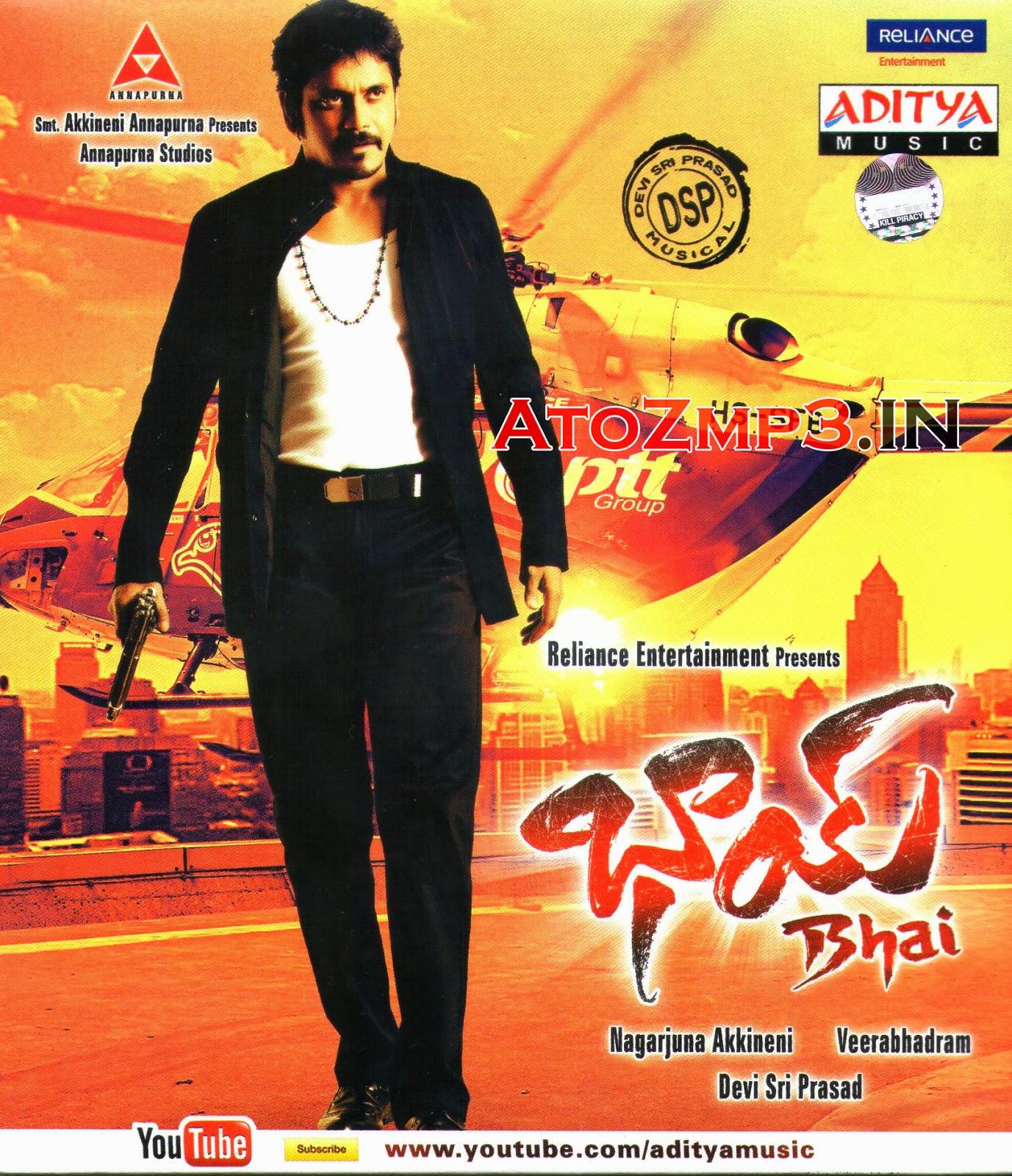 Bhai (2013) Telugu Mp3 Songs Free Download