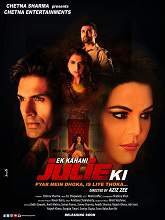 Watch Ek Kahani Julie Ki (2016) DVDRip Hindi Full Movie Watch Online Free Download