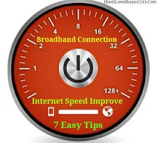 high-speed-broadband-internet-connection