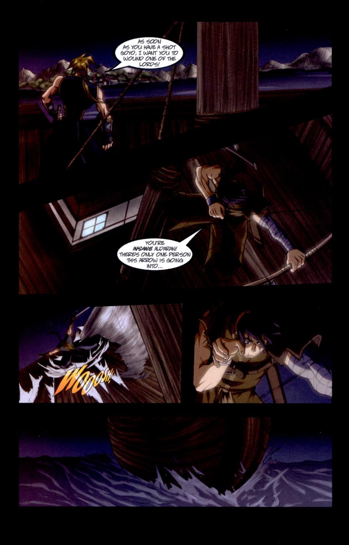 Read online Shidima comic -  Issue #6 - 12