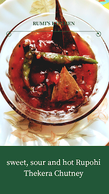 Sweet, sour and hot chutney of Rupohi Thekera can be served as a side dish with rice or roti.