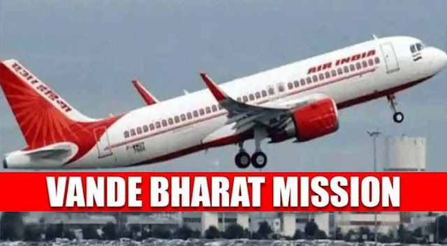 Vande Bharat Mission: Eligibility, Apply for Booking, and Refund; All you need to Know