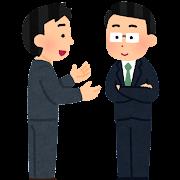 立ち話をする人のイラスト(男性会社員)