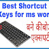 Best Shortcut Keys for MS Word