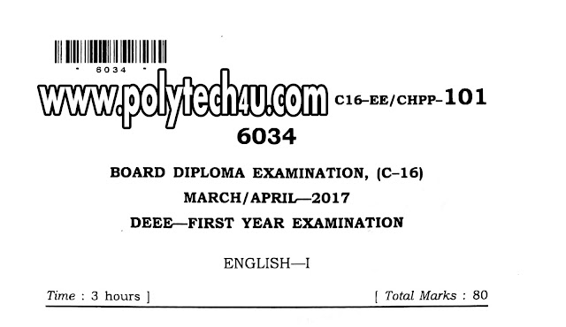 EEE C-14 ENGLISH OLD QUESTION PAPER PDF OCT/NOV-2017