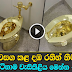If you are in New York try 18-karat gold toilet
