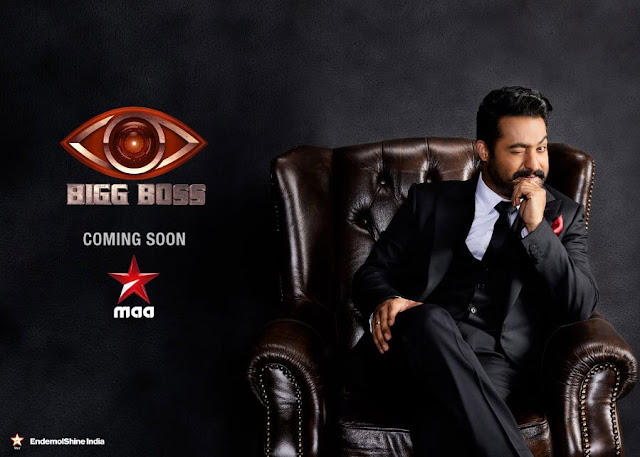 Jr NTR host 'BIGG BOSS' in Telugu First Look Poster