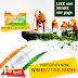 Republic Day Contest, Like, Share, Tag & Win Amazing Prizes