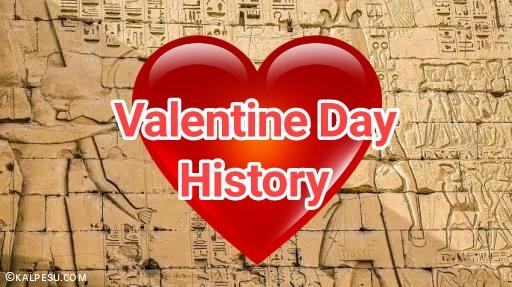 Valentine Day Kyo Manate Hai Valentine Day History Kalpesu
