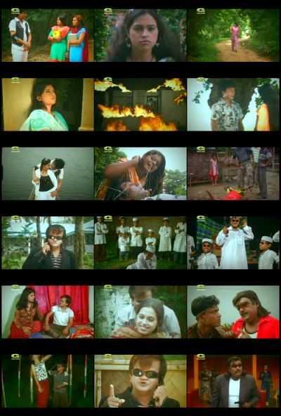 Ora Doshjon (2015) Banglai Movie Download
