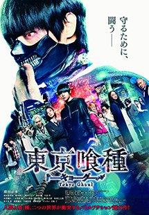 Ngạ Quỷ Vùng Tokyo - Tokyo Ghoul (2017)