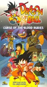 assistir - Dragon Ball - Filme 01 - A Lenda de Shen Long - online