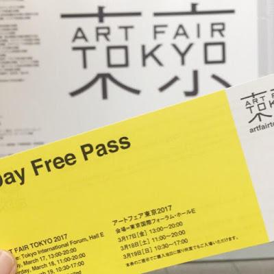 『アートフェア東京2017』福本百恵氏の美しい作品に酔いしれる