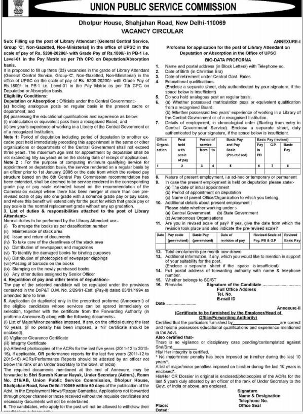 UPSC Deputation Jobs 2017