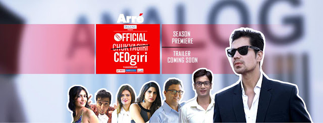 'Official Chukyagiri' Season 2 Web Series on YouTube and Arré Plot Wiki, Cast,Timing, Watch Online,Promo