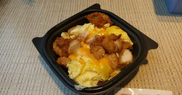 News image for Review: Chick-fil-A - Hash Brown Scramble Bowl in Blogs