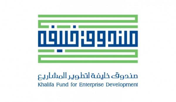 60 % من استثمارات صندوق خليفة فى مصر تتوجه الى الصعيد والمناطق الريفية