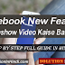 Facebook New Feature Slideshow Video Kaise Banaye Create Kare