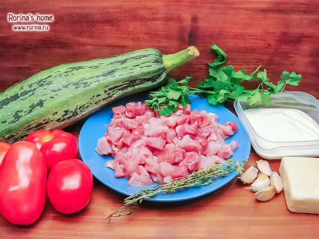 Запеканка из кабачков со свининой