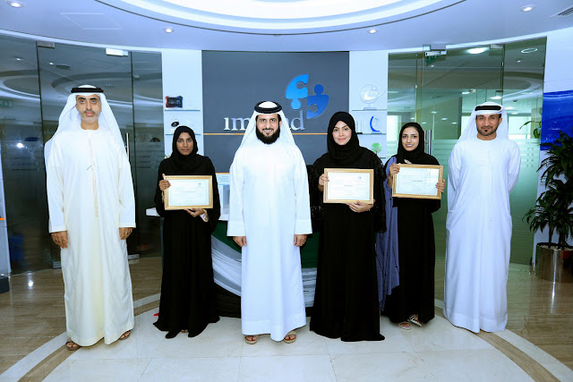 Imdaad celebrates first batch of 'Elham' management training graduates
