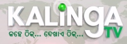 Kalinga TV Launched and added on Insat 4A Satellite