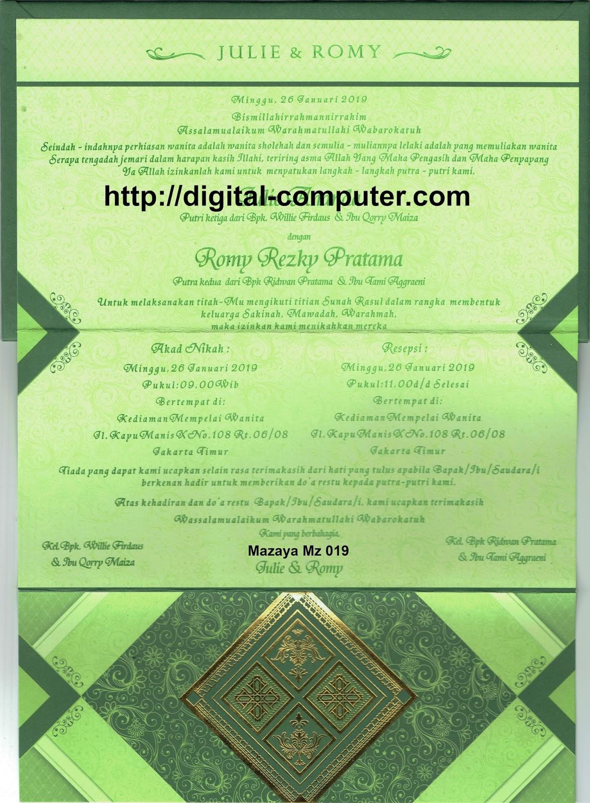 undangan hardcover Mz-019