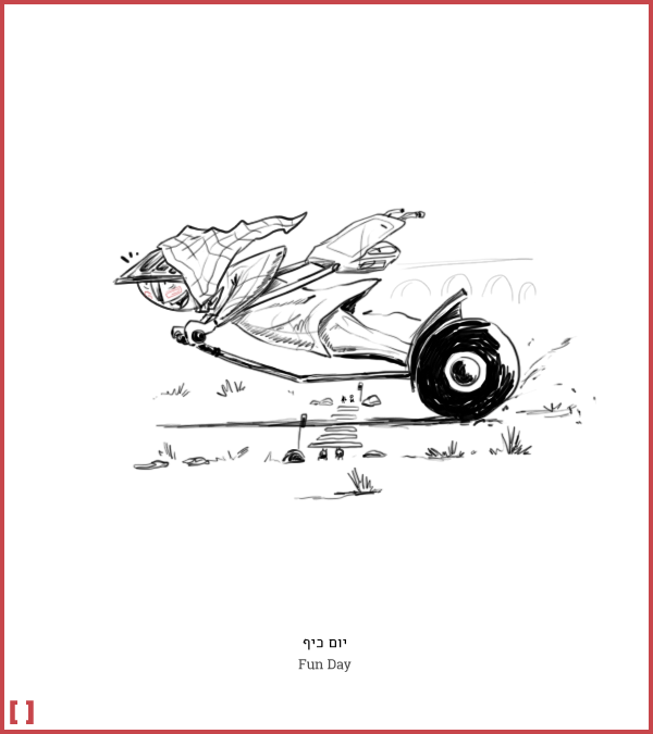 יומנו האיורי של נתנאל קראוס :: The illustrated diary of