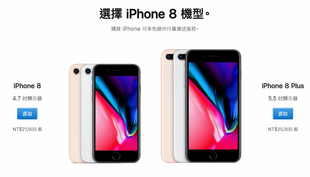 iPhone Xs/Xs Max/XR/預購/價格/優惠懶人包 - 酷碰達人