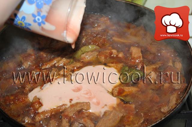 Гуляш из свинины с солеными огурцами пошаговые фото