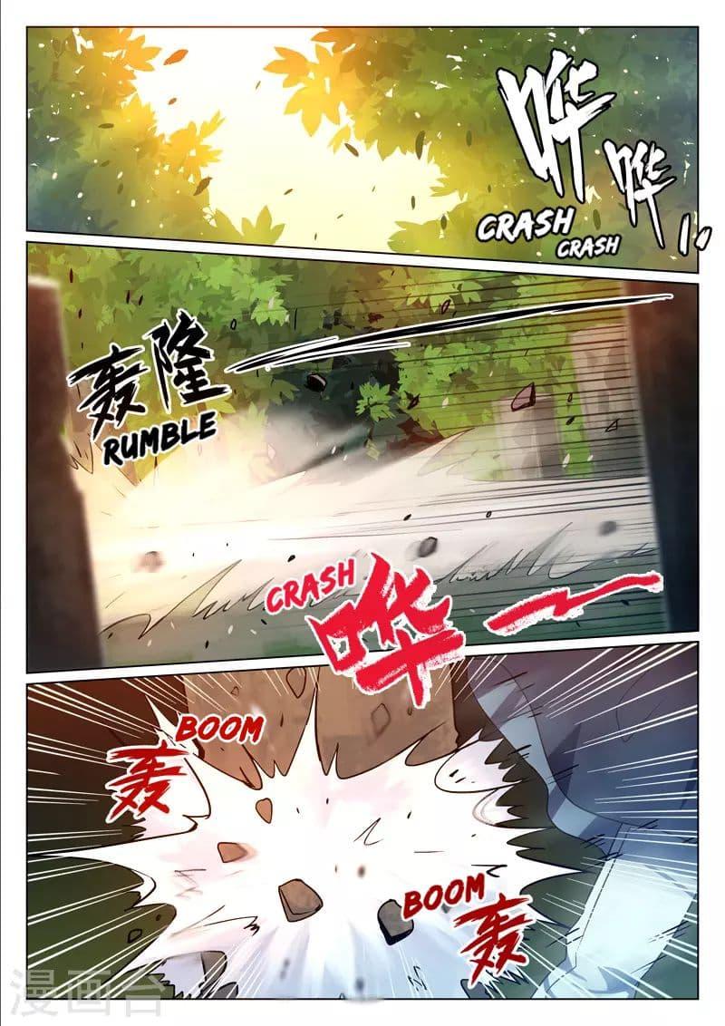 อ่านการ์ตูน Dragon Dance ตอนที่ 12 หน้าที่ 2