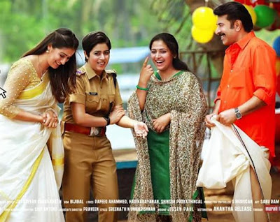 Oru Kuttanadan blog movie Review
