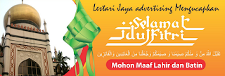 Contoh Spanduk, Banner, Baleho ucapan Lebaran Idul Fitri 2019 gambar Masjid