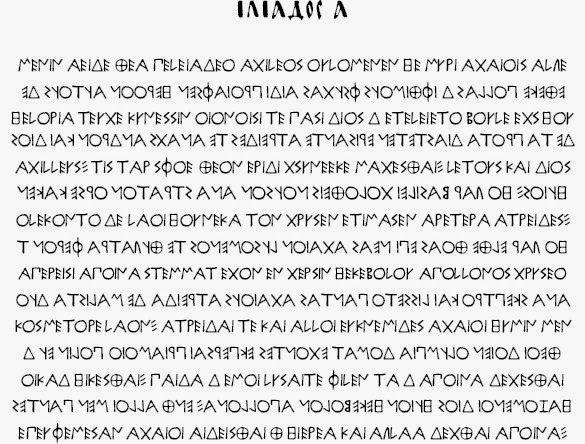 7 αι. π Χ Ιλιάδα σε πρώτη έκδοση με αττική γραφή