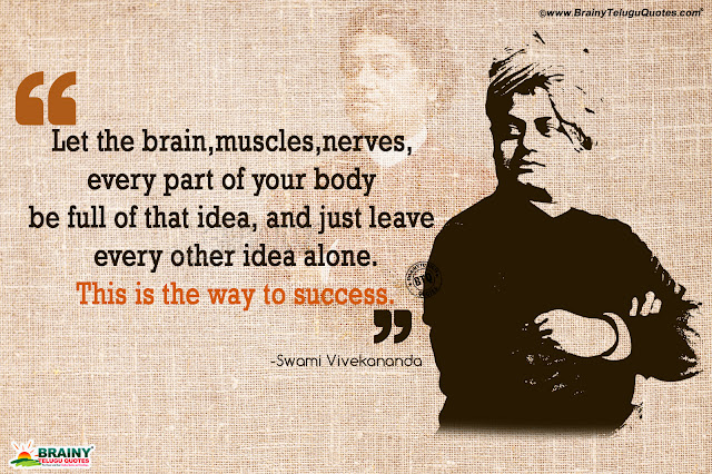 Swami Vivekanand Inspirational And Motivational Life Quotes Photos