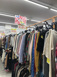 100 yen rack at Japan thrift store