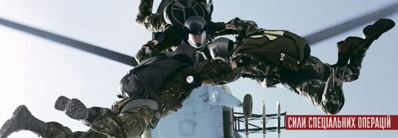 Sky Wide Systems вчитиме ССО  стрибати з парашутом