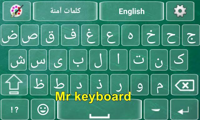 تحميل برنامج كيبورد مستر المزخرف Mr keyboard