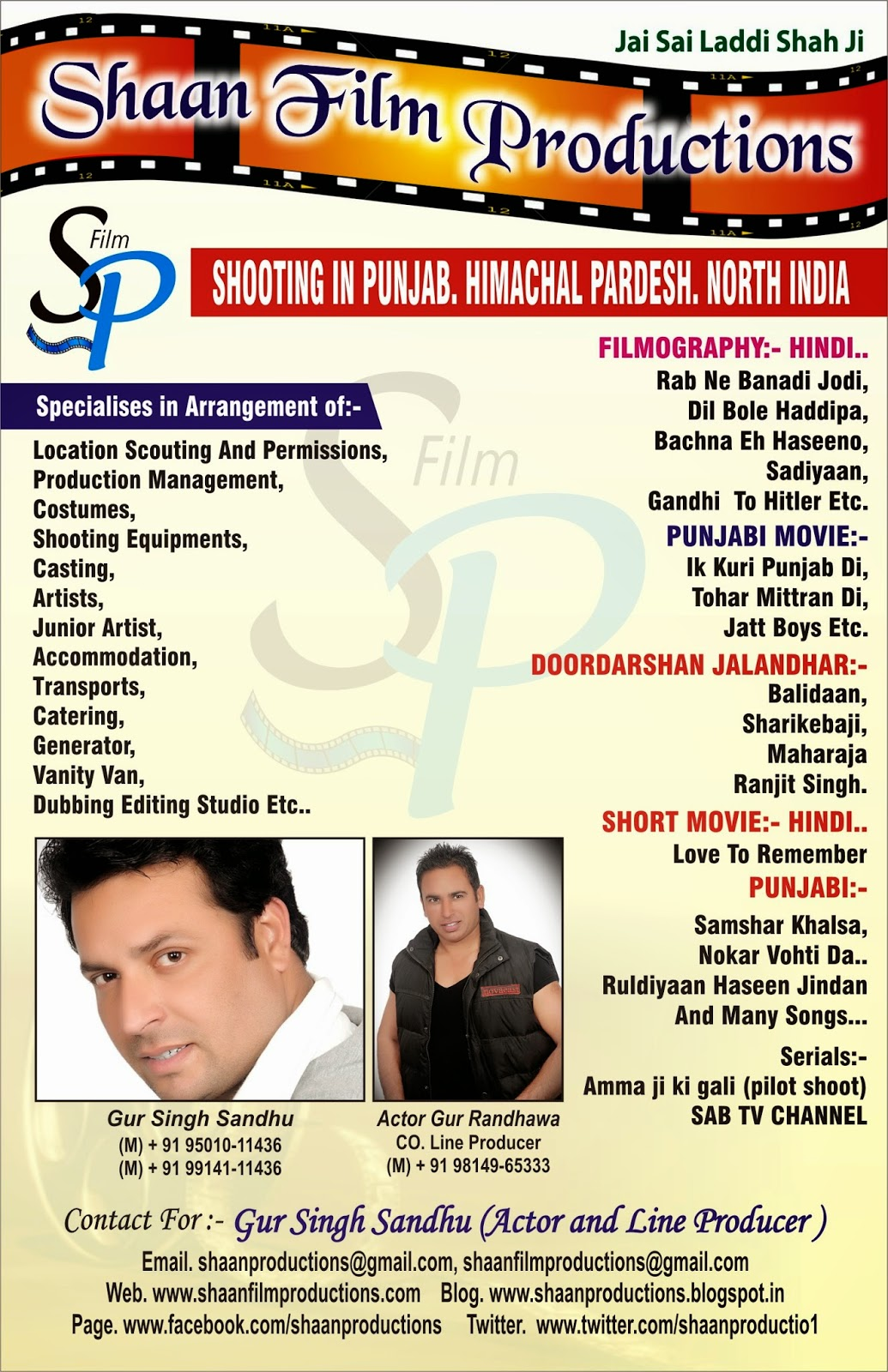 SHAAN FILM PRODUCTION   : film directory page