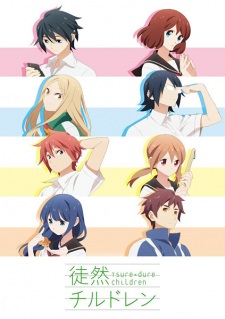 Tsurezure Children Anime