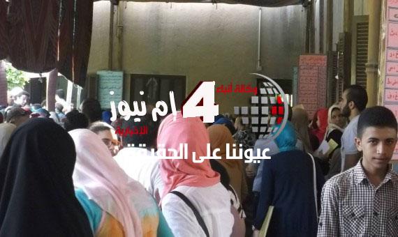 نتيجة تظلمات الثانوية العامة 2017 وتنسيق القبول في الجامعات الحكومية لطلاب الثانوية العامة موقع tansik.egypt.gov.eg