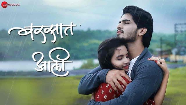 Barsaat Aali Lyrics - Mangesh Borgoankar, Mrunmai Bhide