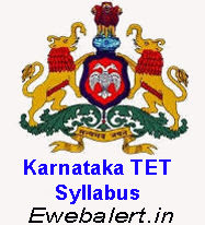 Karnataka TET Syllabus