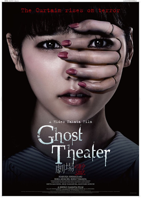 Ghost Theater (2015) BluRay 720p Subtitle Indonesia