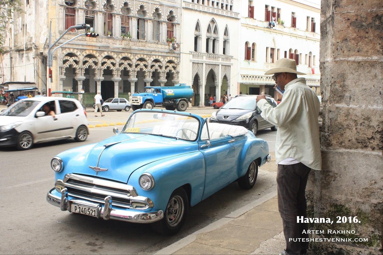 Кубинец в шляпе и старое авто
