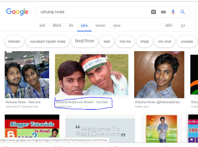 how to upload photo on google search engine